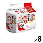サトウのごはん パックごはん40食 銀シャリ 計40食(5食入×8パック) サトウ食品 包装米飯 米加工品 レトルトご飯(白飯)