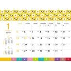 2020年 卓上カレンダー 九十九商会 HOKUO SG-9200 1部 カレンダー
