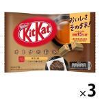 キットカット ミニ オトナの甘さ ほうじ茶 13枚 3袋 チョコレート チョコレート