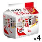サトウのごはん パックごはん 銀シャリ 計20食(5食入×4パック) サトウ食品 包装米飯 米加工品 レトルトご飯(白飯)