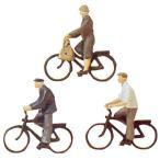 Preiser(プライザー)自転車にのる人々2