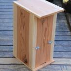 巣箱:石田式 ニホンミツバチ捕獲箱(簡易箱)*(みつばち巣箱兼飼育箱)