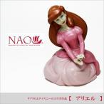 リヤドロとディズニーのコラボ作品 アリエル 送料無料 リヤドロ ナオ 陶器人形