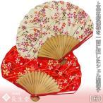 扇子 桜 女性用 レディース 扇子袋 セット 紙箱入り 名入れ 可能 のし紙 代筆 無料 浴衣 ゆかた 母の日 敬老の日