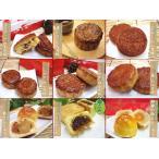 9種10個の月餅セット 送料無料 ココナッツ 蓮の大月餅 蛋黄酥 鳳梨酥もセット