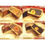 y-chukagai_mooncake-cyusyu4