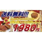 y-chukagai_mooncake6