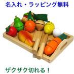 おままごとセット マジックテープ式 木製 木のおもちゃ 3歳(ままごといっぱいセット)