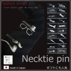 y-cravat-ueda_tb15-fashion
