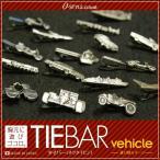 y-cravat-ueda_tb15-vehicle