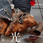 ネクタイピン おしゃれ おもしろ ユニーク 日本製シルバー ゴルフ 野球 カモメ 定規 万年筆 定規 メガネ