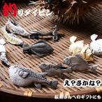 タイバー(ネクタイピン) マリン&アニマルモチーフ  日本製 釣りマニアも納得  胸元を飾るリアル描写の53種類