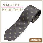 ネクタイ シルク 西陣織 グレー トリ 日本製