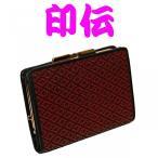 日本の伝統印伝がま口付折財布 赤