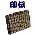 日本の伝統工芸印伝がま口折財布 亀甲柄