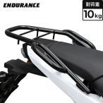 【ENDURANCE】NC700S NC700X INTEGRA(RC-62) NC750S NC750X タンデムグリップ付きリアキャリア(ブラック)