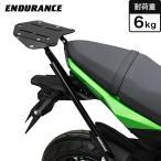 【ENDURANCE】Z125 PRO リアキャリア