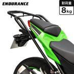 【ENDURANCE】Ninja250 タンデムグリップ付きリアキャリア CAR_ NNI_