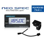 PCX('14.4〜) PCX150('14.5〜) NEO-SPEC マルチメーター Light ハーネス・ステーセット 温度計/液晶ディスプレイ/電圧計/時計/LEDバックライト/DC12V対応