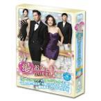 愛もお金になりますか? DVD BOX II