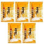 京都名物 七味唐辛子 5袋セット 無添加