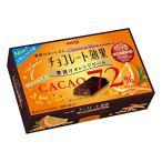 明治 チョコレート効果カカオ72%蜜漬けオレンジピール 47g×5箱