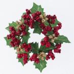 《 クリスマス リース 》◆とりよせ品◆Asca(アスカ) ミニベリーリース