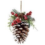 《 クリスマス オーナメント 》◆とりよせ品◆Asca スノーベリーパインコーンオーナメント