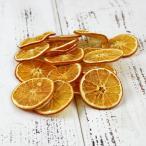 《 ドライフラワー 》Coretrading/コアトレーディング ★即日出荷★ オレンジスライス