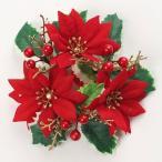 《 クリスマス 造花 ポインセチア 》花びし/ハナビシ ☆ミニポインキャンドルリング レッド