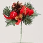 《 クリスマス 造花 》花びし/ハナビシ レッドリボンピック レッド