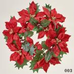《 クリスマス リース 》花びし/ハナビシ ポインセチアリース レッド