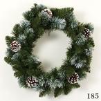《 クリスマス リース 》◆とりよせ品◆花びし スノーコーンリース グリーン/ホワイト