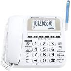 パナソニック デジタルコードレス電話機 子機1台 VE-E10DL-W 電話機