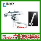 BF-M140TSD INAX 浴室水栓 サーモスタット 水栓 混合水栓 蛇口 壁付タイプ