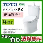 ピュアレストEX CS330BM+SH331BA-NW1 TOTO トイレ 便器