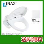 CW-H41-BW1 INAX 温水洗浄便座 ウォシュレット
