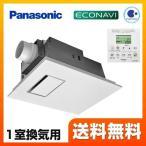 浴室換気乾燥暖房器 パナソニック FY-13UG6E 【電気タイプ】