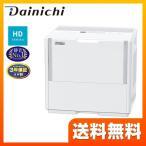加湿器 メーカー3年保証 ダイニチ HD-182-W HDシリーズ パワフルモデル 気化ハイブリッド式加湿器