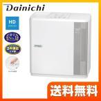 加湿器 メーカー3年保証 ダイニチ HD-9017-W HDシリーズ 気化ハイブリッド式加湿器