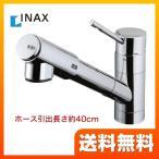 キッチン水栓 INAX JF-1451SYXU-JW オールインワンeモダン ハンドシャワー ワンホールタイプ