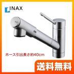 キッチン水栓 INAX JF-1451SYXU-SE-JW オールインワンeモダン ハンドシャワー ワンホールタイプ