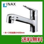 JF-AB461SYX--JW INAX キッチン水栓 ハンドシャワータイプ キッチン水栓金具 蛇口 混合水栓 台所 ワンホールタイプ