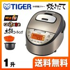ショッピング炊飯器 炊飯器 1升炊き タイガー JKT-J181-TP IH炊飯ジャー 炊きたて tacook タクック