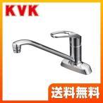 KM5081TR20 キッチン水栓 蛇口 台所 KVK ツーホールタイプ