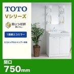 洗面台 TOTO Vシリーズ 750mm 洗面化粧台 LDPA075BAGEN2A-B1GFC2G