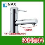 LF-E345SYC INAX 洗面水栓 洗面所 洗面台 蛇口 ワンホール