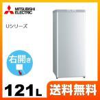 MITSUBISHI 冷凍庫 Uシリーズ MF-U12D-S