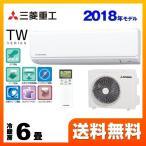 エアコン 6畳 最安値 画像