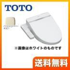TCF6621-SC1 温水洗浄便座 TOTO ウォシュレット